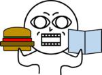 バーガーと教科書