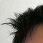 【効果と原理】寝癖直しウォーターってただの水?って舐めてました!太くて硬い僕の髪の毛も一撃なその理由とは?